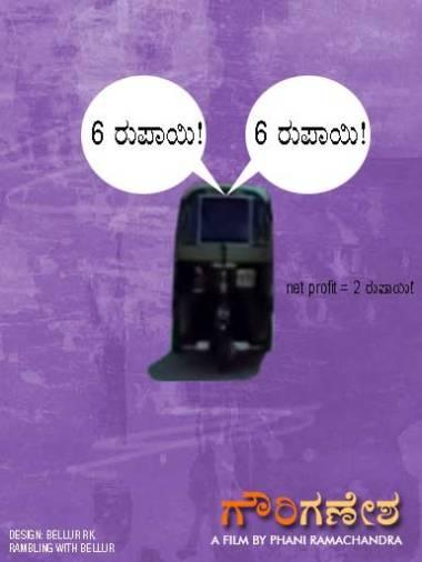 gowriganesha9