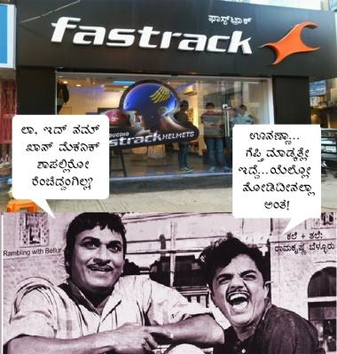 rwb-fastrack-logospoof-100714