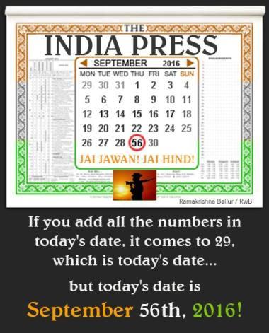 rwb-56inch-india-responds